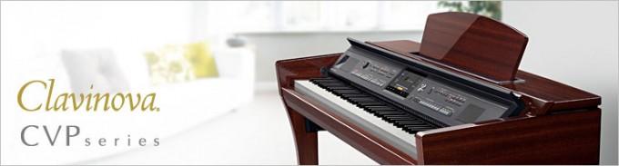Delmas Musique 462F0D7A7F714EB49B323396949707DE_12086-680x183 Pianos numériques Meubles
