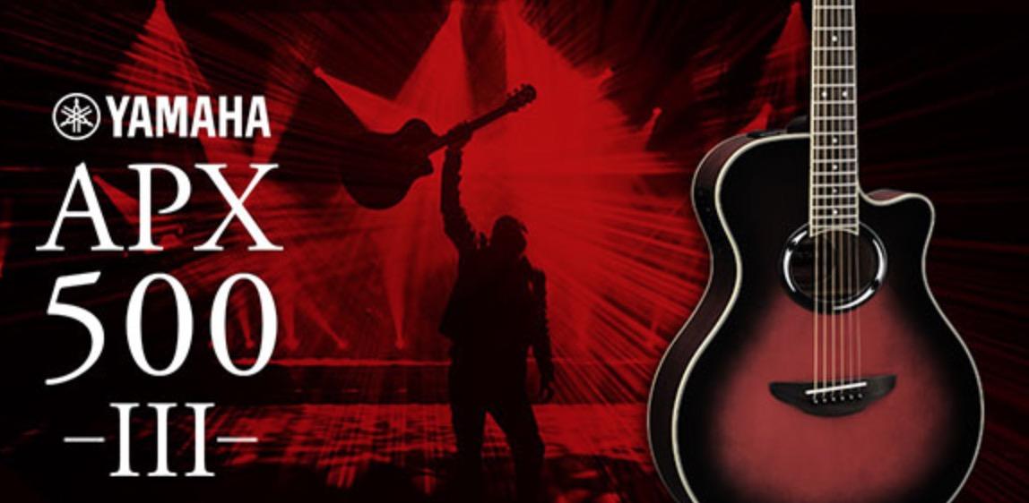 Delmas Musique Capture-d'écran-2015-11-15-à-18.09.15 Tentez de gagner la guitare électro-acoustique Yamaha APX500 III.