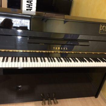 Delmas Musique IMG_8167-350x350 Piano Yamaha MPX 70N Disklavier occasion