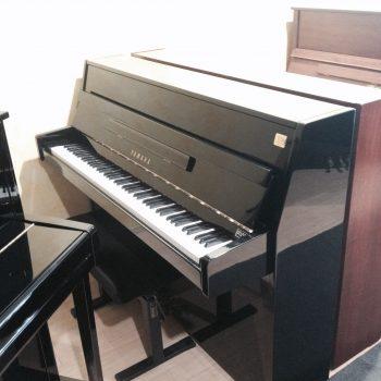 Delmas Musique image1-350x350 Piano Droit Yamaha C 109 Occasion